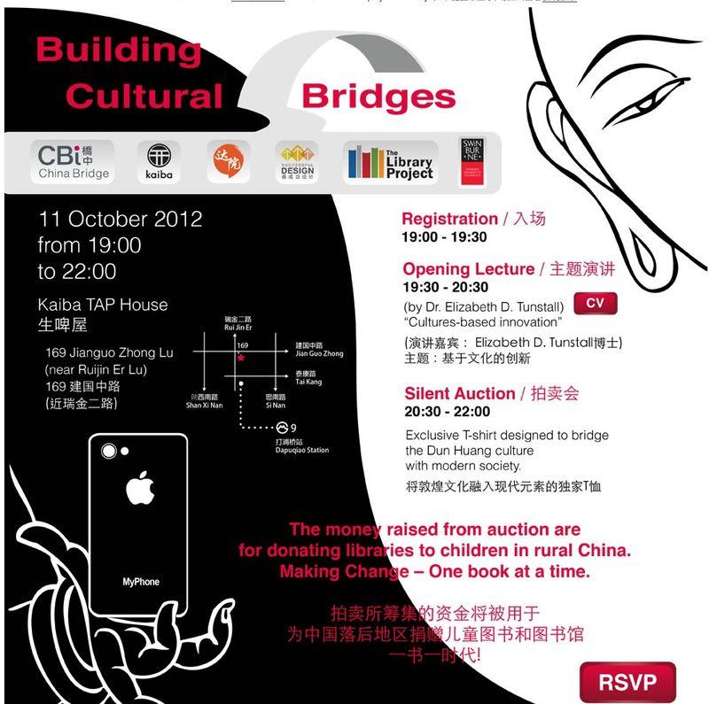 Chinabridge talk