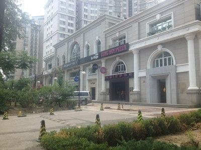 Lido Centre