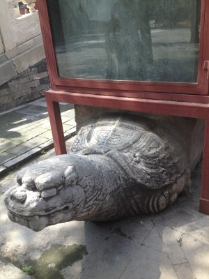Confucius Temple in Beijing