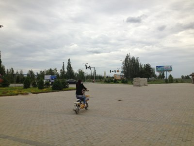 Holhot Inner Mongolia