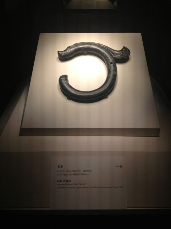 Beijing National Museum