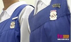 Ij uniform