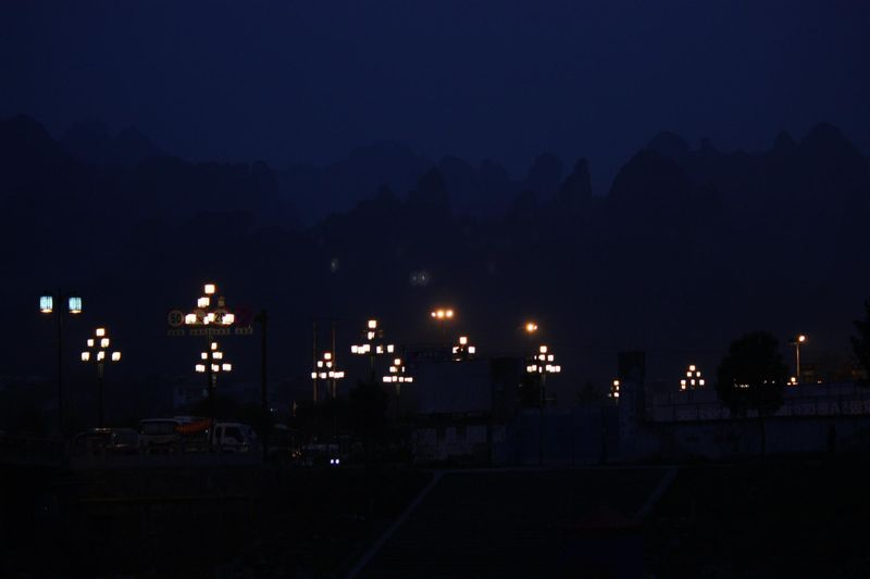 Zhangjiajie's night